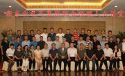 新东北电气集团职业经理人大讲堂(第一期)培训圆满结束