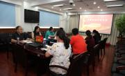 党委中心组开展专题学习活动