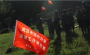 武汉市国有企业党建工作研讨班圆满结束
