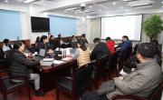 职业经理研究中心党委第二党支部召开学习宣传贯彻党的十九大精神会议