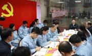 肖亚庆深入中国石化生产一线宣讲党的十九大精神