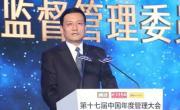 国资委主任肖亚庆:以创新开辟企业成长成功之道