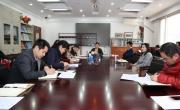 职业经理研究中心党委第二党支部召开专题组织生活会和民主评议党员大会