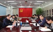 职业经理研究中心党委召开2017年度专题组织生活会和开展民主评议党员