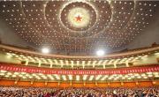 国资委党委传达学习中央经济工作会议精神  强调准确把握习近平新时代中国特色社会主义经济思想  努力推动中央企业实现更高质量的发展