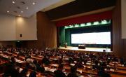 改革新征程:平衡与共识——2018年中国职业经理人大讲堂在京成功举办