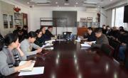 中心党委组织召开2018年党风廉政建设和反腐败工作会议
