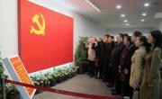 职业经理研究中心党委组织参观上海中共一大会址和嘉兴南湖红船活动
