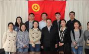 共青团职业经理研究中心第四届支部委员会换届选举