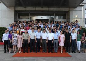 职业经理研究中心承办的武汉国有企业处僵治困及新型产业培育专题培训班在京召开