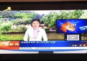 职业经理研究中心主办的研学导师培训班在湖南召开