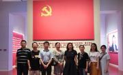 中心党委第二支部组织参观复兴之路新时代部分主题展