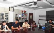 职业经理研究中心团支部开展学习宪法修正案和团章修订活动