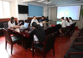 职业经理研究中心党委中心组专题学习《中国共产党纪律处分条例》