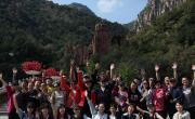 中心工会组织员工秋游活动