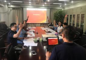 中心党委第二支部举行党务知识竞赛活动