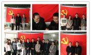 中心第二党支部召开党员发展大会