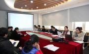 职业经理研究中心第五届工会委员会换届改选大会圆满完成