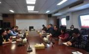 职业经理研究中心王永利主任一行到湖南省株洲市开展调研考察工作