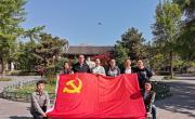 中心党委第二支部组织参观鲁迅博物馆