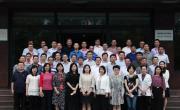 武汉市党的领导与公司治理专题培训在京开班