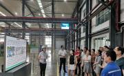职业经理研究中心组织学员参观双星集团4.0智能产业园