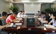 职业经理研究中心党委召开中心组(扩大)学习会