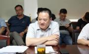 王永利为职业经理研究中心党员干部讲党课