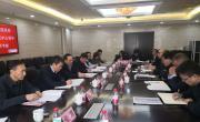 职业经理研究中心河北省考察调研活动圆满结束