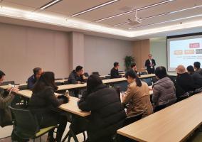 2019年国有企业改革创新培训班(第四期)在厦门圆满结束