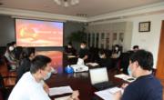 职业经理研究中心团支部召开《2020-我们的战'疫'日记》主题座谈会