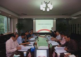 中国职业经理人年度报告研讨会顺利召开