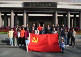 职业经理研究中心党委开展迎接建国71周年主题党日活动