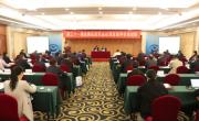 2020年全国高级职业经理资质培训与评价培训班开班仪式在北京顺利举办