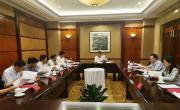 职业经理人国家标准研讨会在福州召开