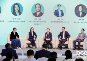 2020年中国职业经理人大讲堂文旅职业经理人峰会在博鳌举行