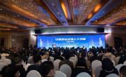 中国职业经理人大讲堂内蒙古峰会在包头举行
