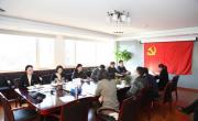 中心党委第二支部召开党员发展大会