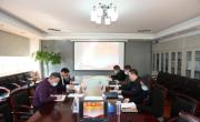 职业经理研究中心召开2020年度领导班子民主生活会