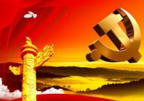 职业经理研究中心党委各支部完成换届工作