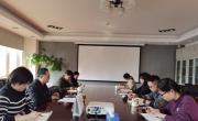 职业经理研究中心召开党建工作座谈会