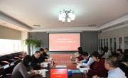 职业经理研究中心党委召开党史学习教育动员部署会议