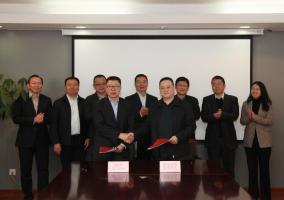 中心与新疆投资发展集团签署战略合作协议