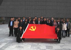 职业经理研究中心党委组织党员参观《伟大征程——庆祝中国共产党成立100周年特展》