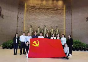 职业经理研究中心党委赴南梁革命纪念馆参观学习