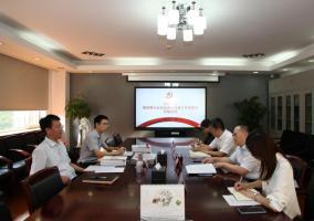 国务院国资委行业协会商会党建工作局领导来中心调研